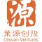 Ce Yuan Ventures logo