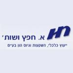 A Heifetz Technologies logo