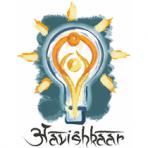 Aavishkaar Bharat Fund logo
