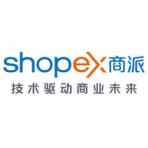Shopex logo