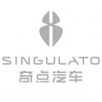 Singulato Motors logo