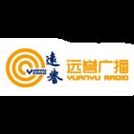 Yuanyu Radio logo